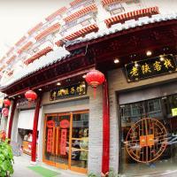 The Phoenix Hostel Shanghai-LaoShan