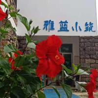Weizhou Yalan Guest House
