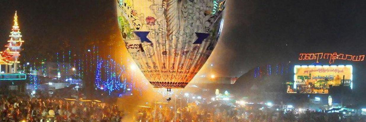 hot_air_balloon_festival__taunggyi.jpg