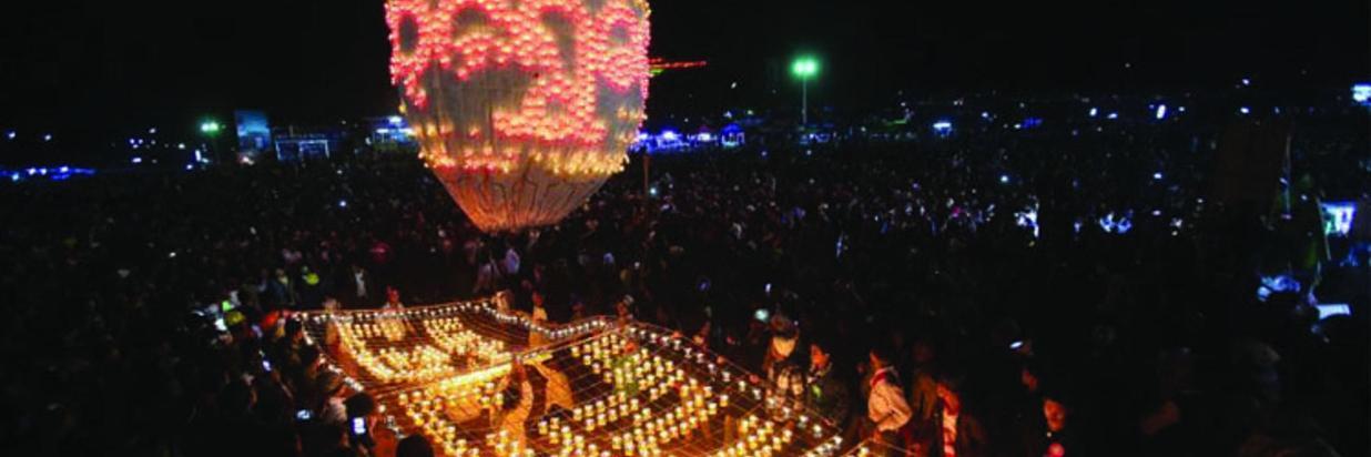 mmoon-festival.jpg