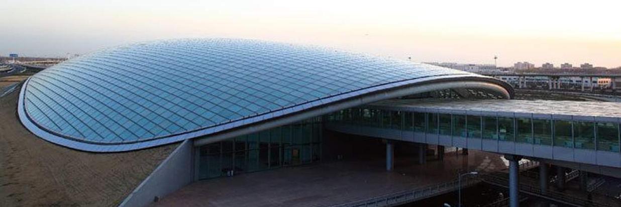 From Beijing Capital International Airport >