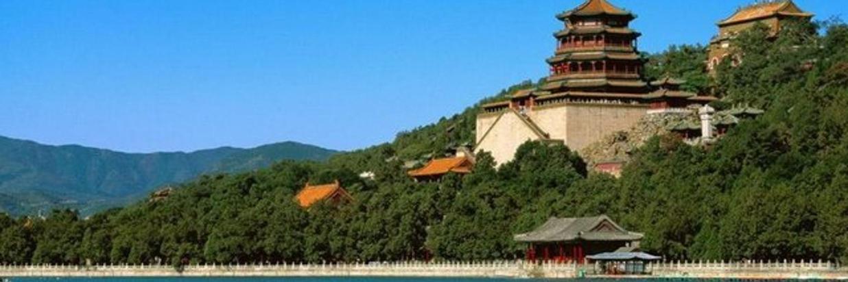 Tour B: Forbidden City, Temple of Heaven &Summer