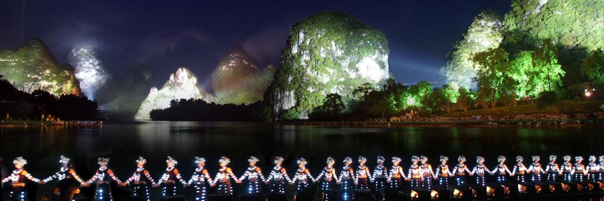 { Light Show Impression Liu San Jie }