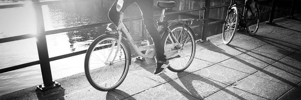 Complimentary Bicycles