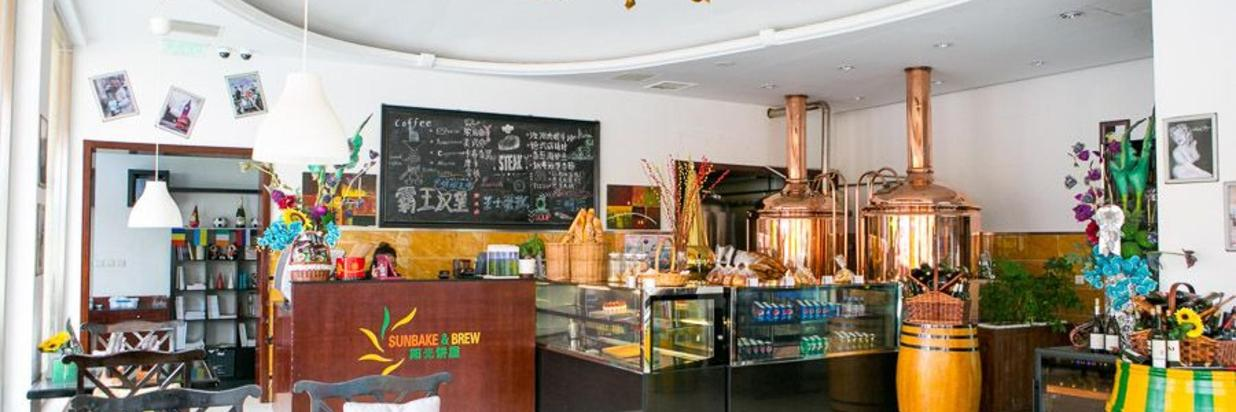 黄玉石阳光饼屋