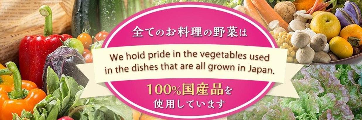 100 % 일본 원재료