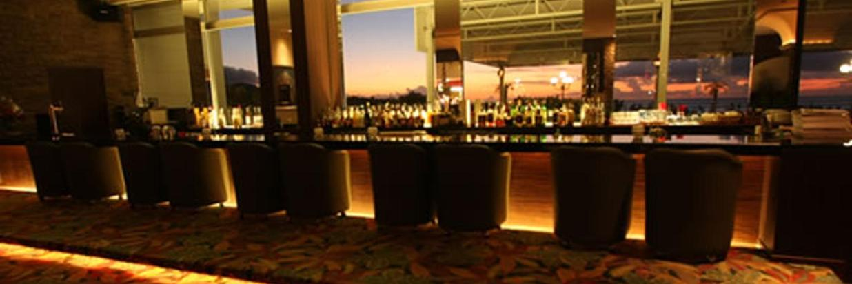 Bar Lounge Taira