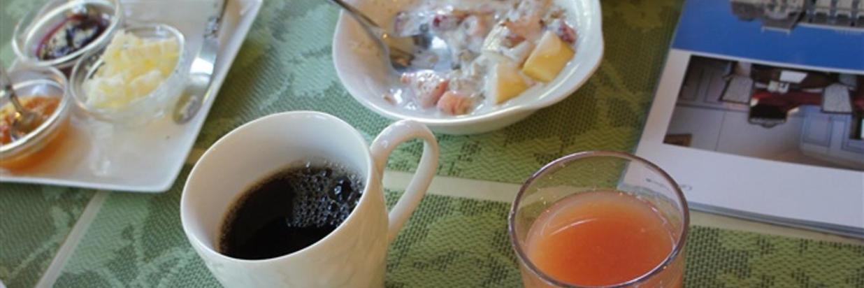 Breakfast & Dining