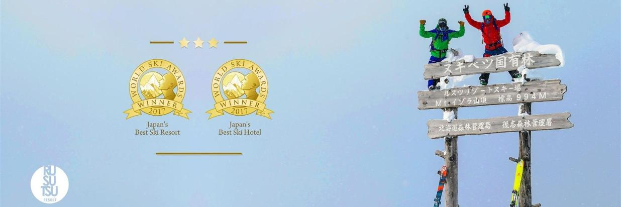 Rusutsu Resort won the World Ski Awards 2017