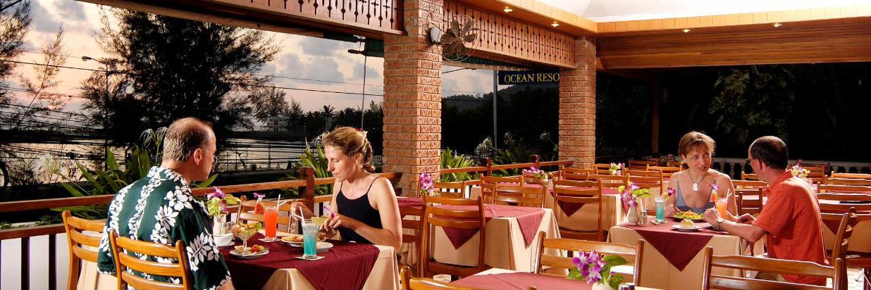 Наши рестораны и бары