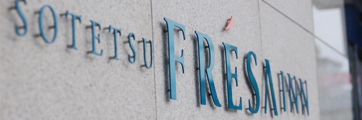 FRESA CLUB Membership