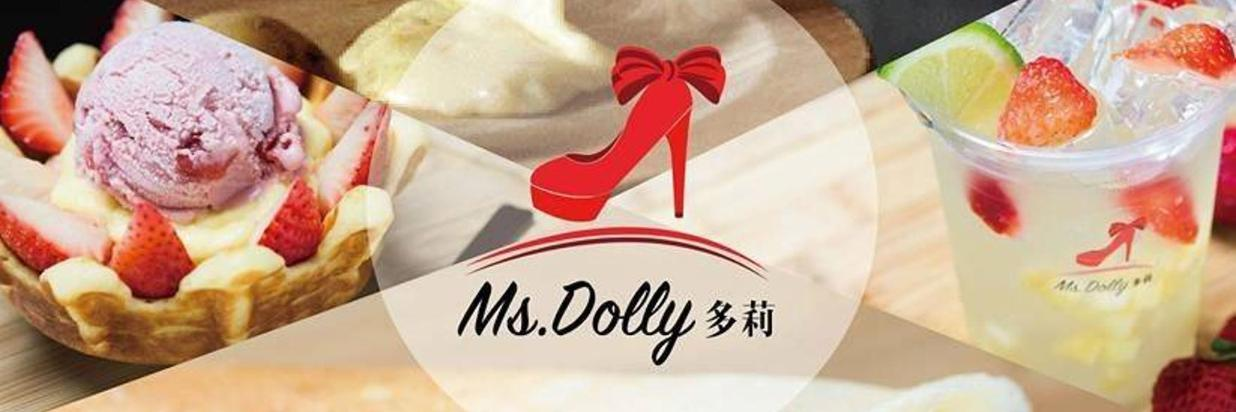 Ms.Dolly Café