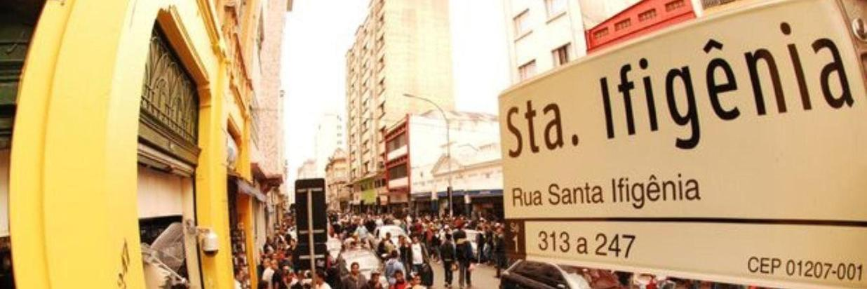 domus-hotel-centro-de-s-o-paulo-rua-santa-ifig-nia-1.jpeg