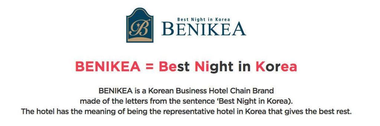 about_benikea.jpg