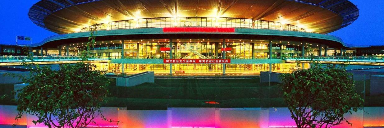 Fra Shanghai South Railway / Bus Station>