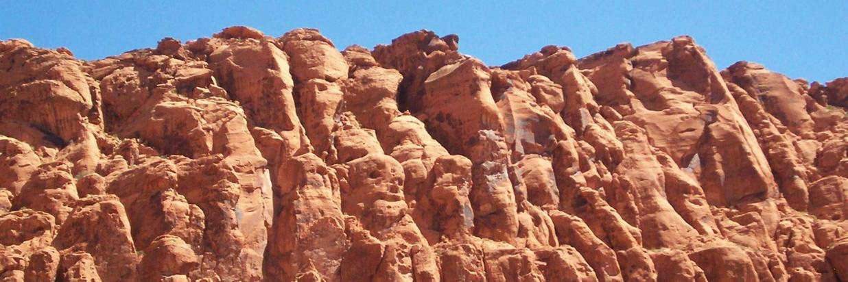 Snow Canyon State Park, St. George