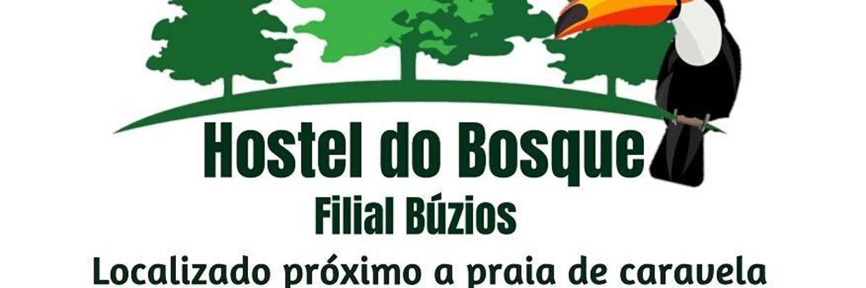 Хостел Filial Buzios.jpg