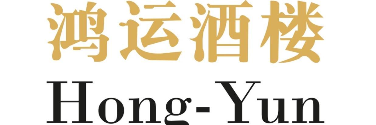 Hong-Yun_Profilbild.jpg