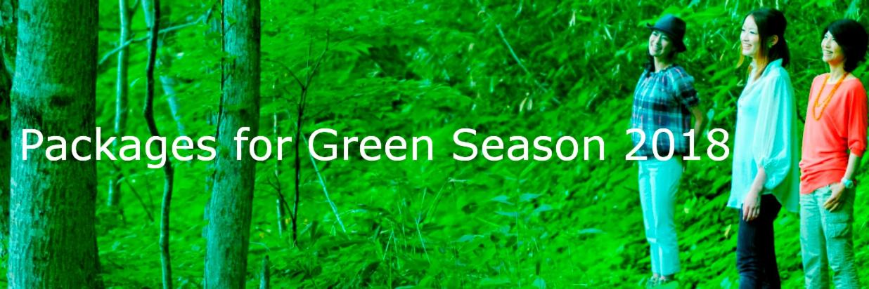 Packages for Green Season 2018