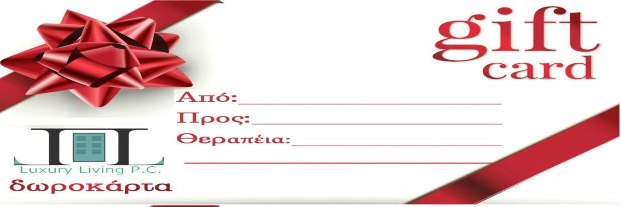 dorokarta12.jpg