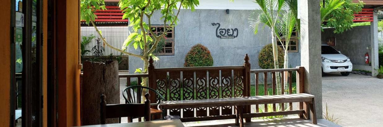 สถานที่กินอาหารและอาคาร Popperty