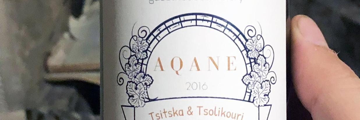 AQANE Wein.jpg