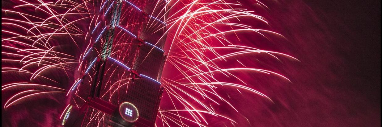 taipei_101_fireworks_by_tmz99-d6f1f0r.jpg