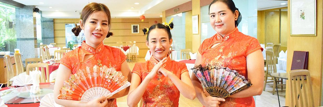 Chinese new.jpg