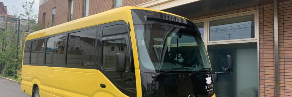 新シャトルバス.png