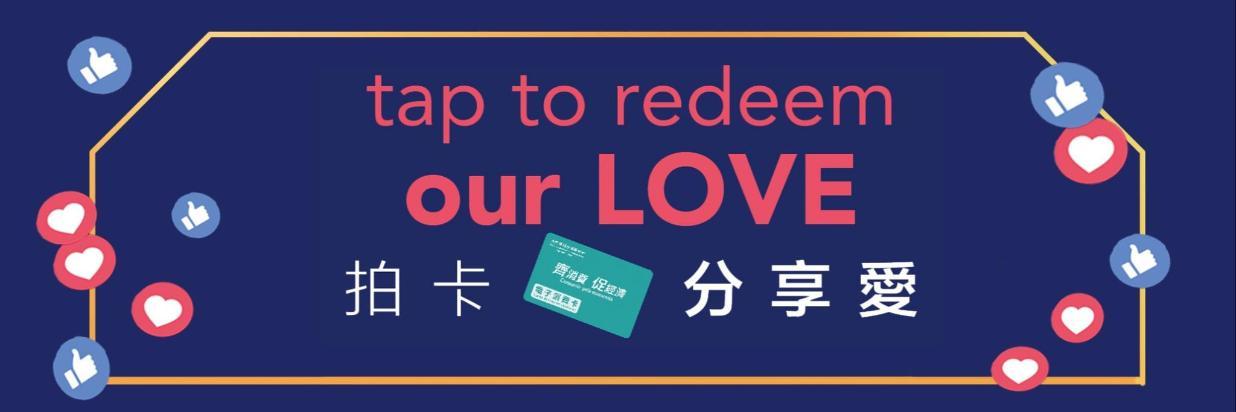 redeem love - website banner_1.jpg