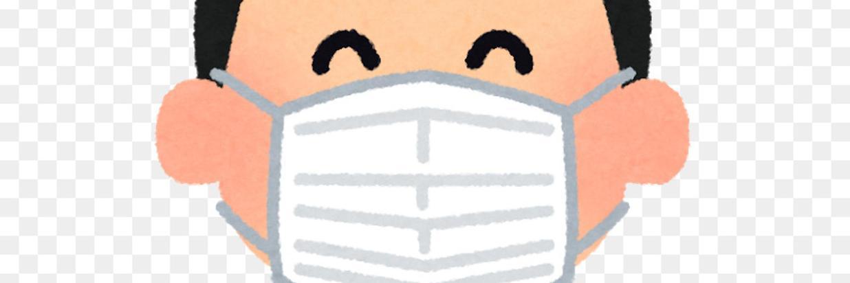 kisspng-surgical-mask-respirator-medicine-influenza-surger-cartoon-mascara-5ae698a782b7e2.8924715915250617995354.jpg