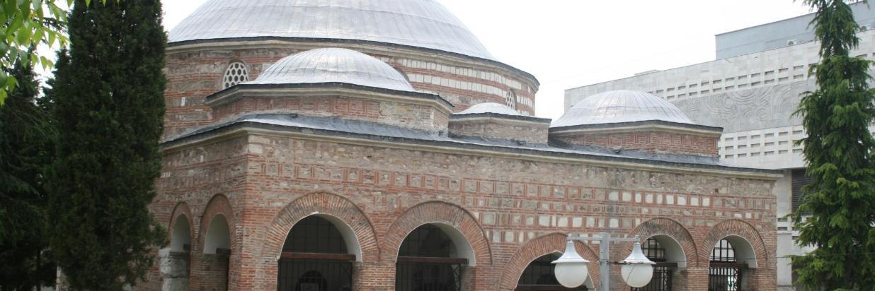 Arh_kompleks_muzej_na_religiite_snimka1.JPG