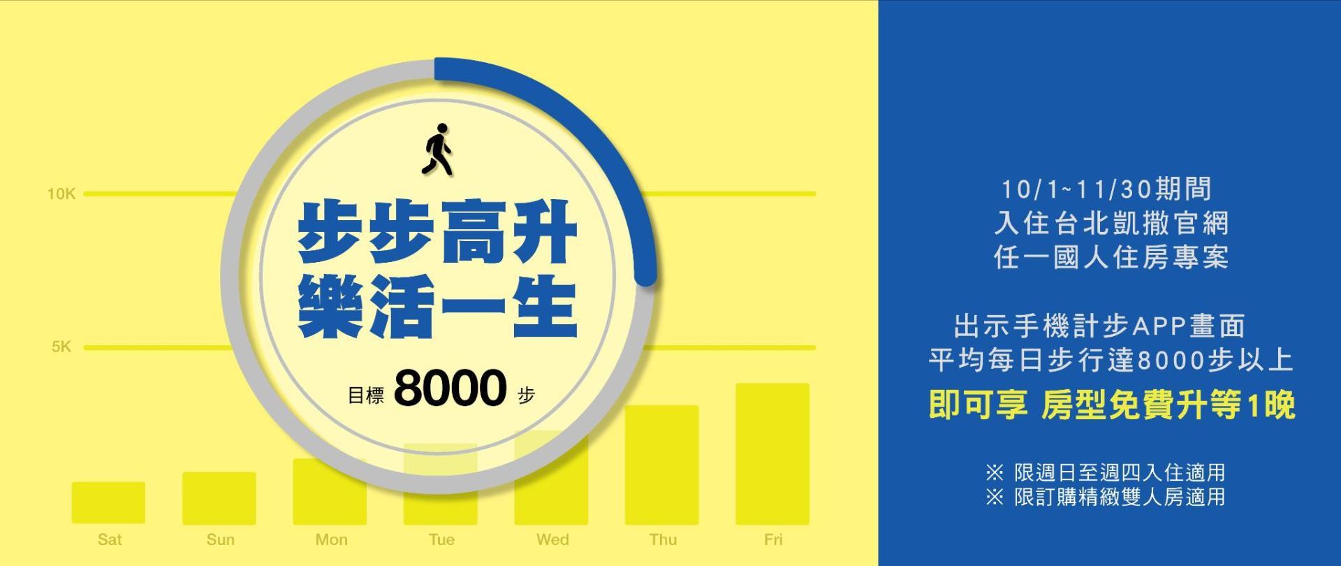 官網Slide-Show4000X1688_步步高升住房專案.jpg