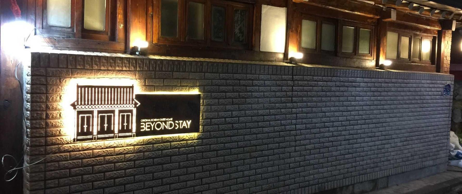 beyond-stay-1.jpg