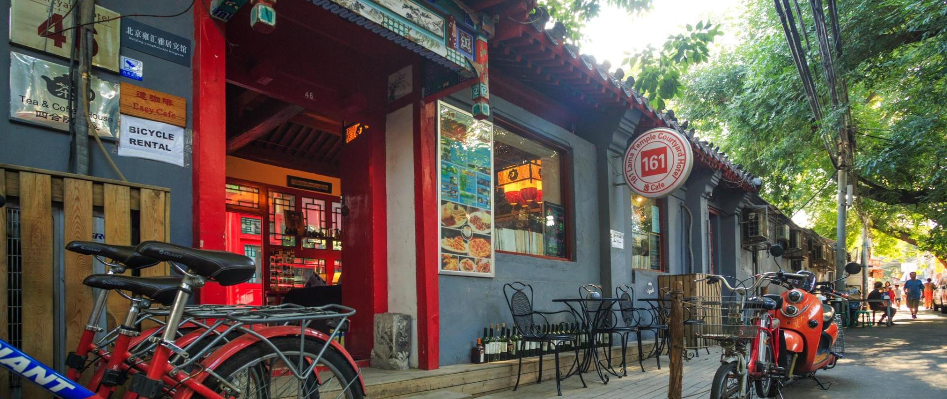 雍和宫店 (6).jpg