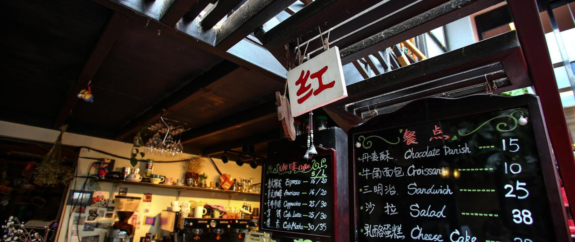 咖啡厅(3).JPG