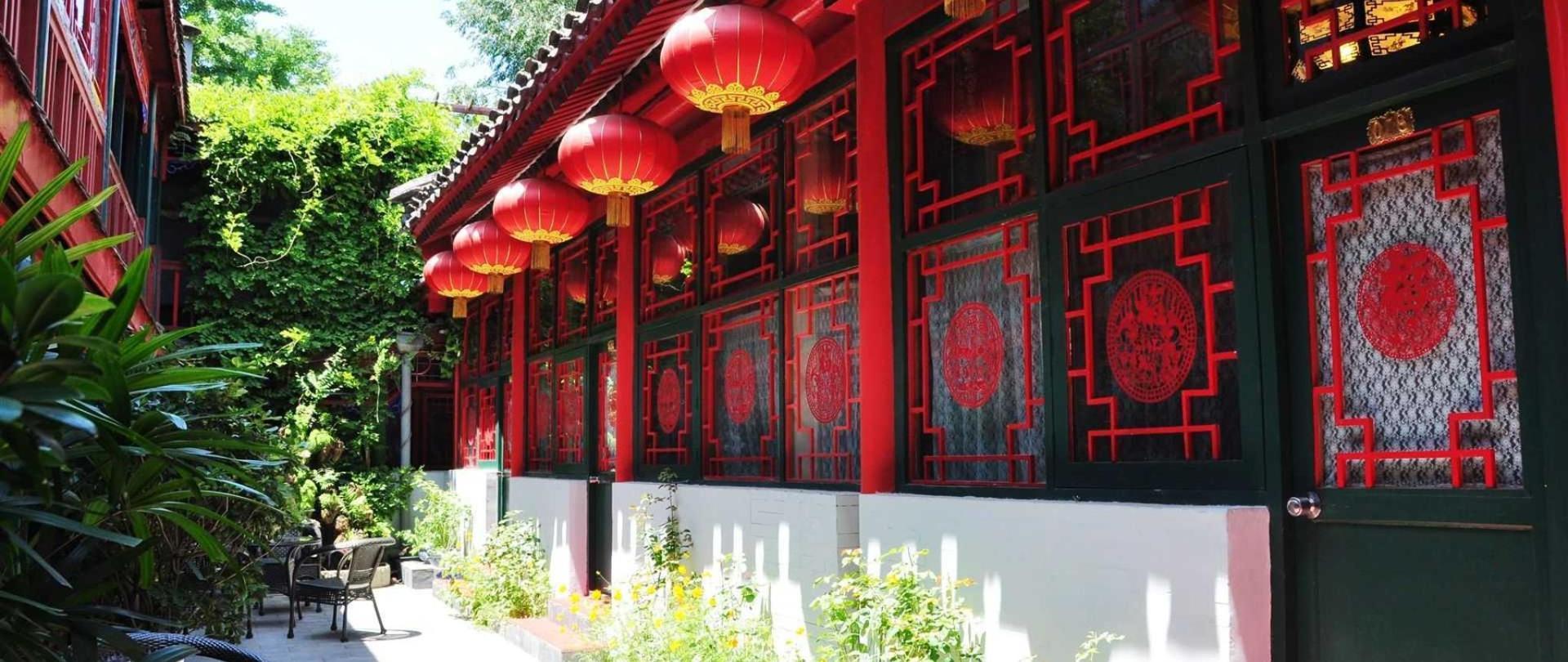 北京阅微庄四合院酒店