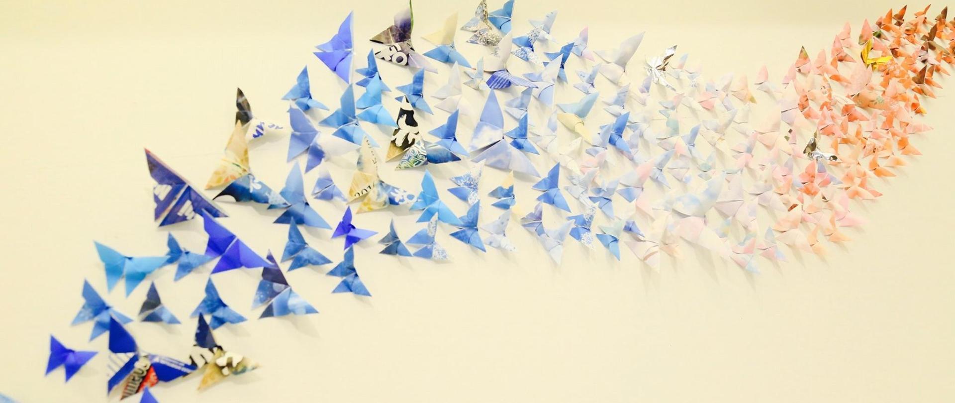 Хаосань Токіо орігамі