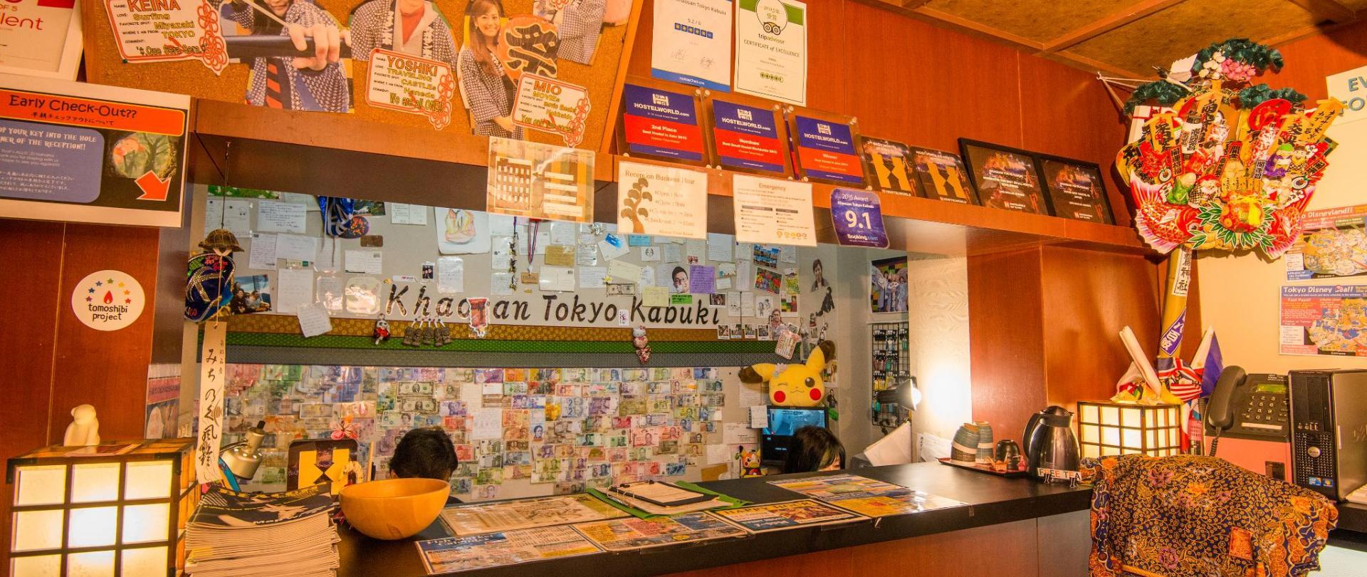 Khaosan Tokio Kabuki