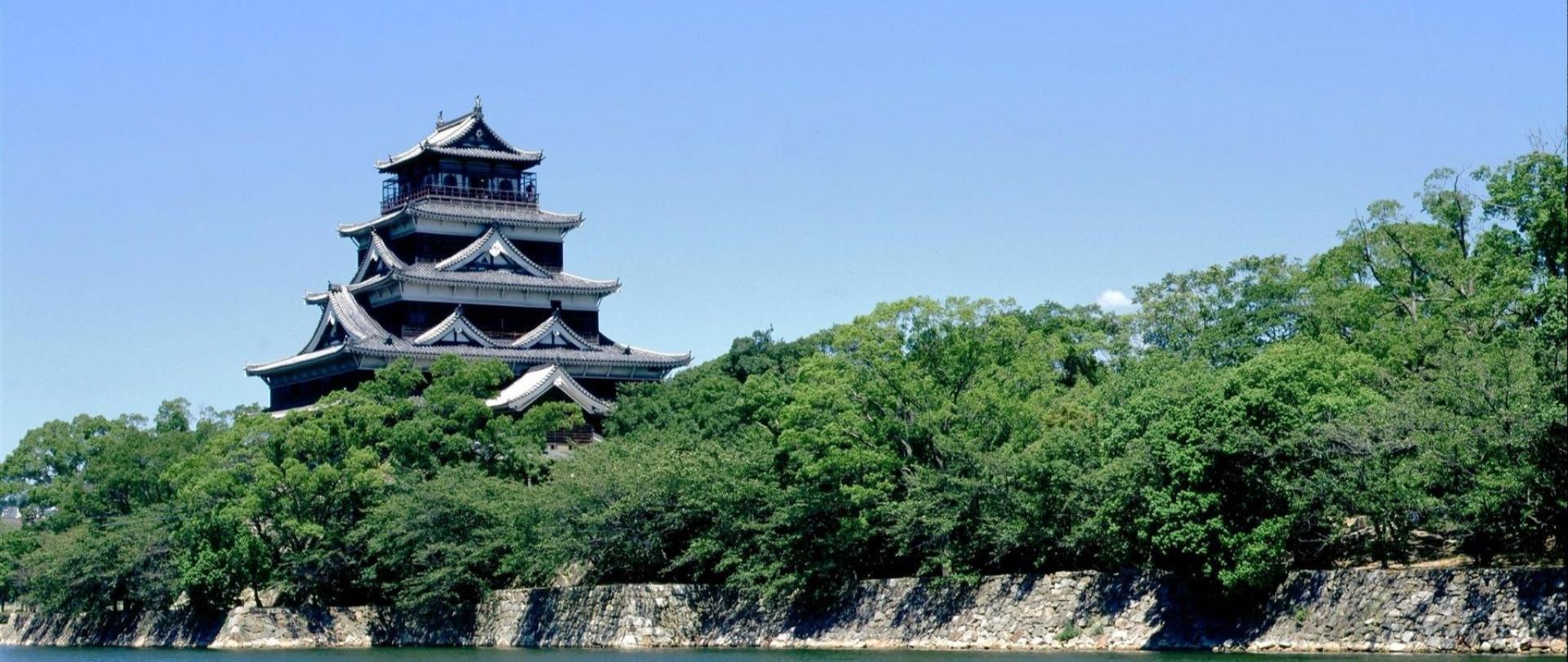 호텔 선 루트 히로시마