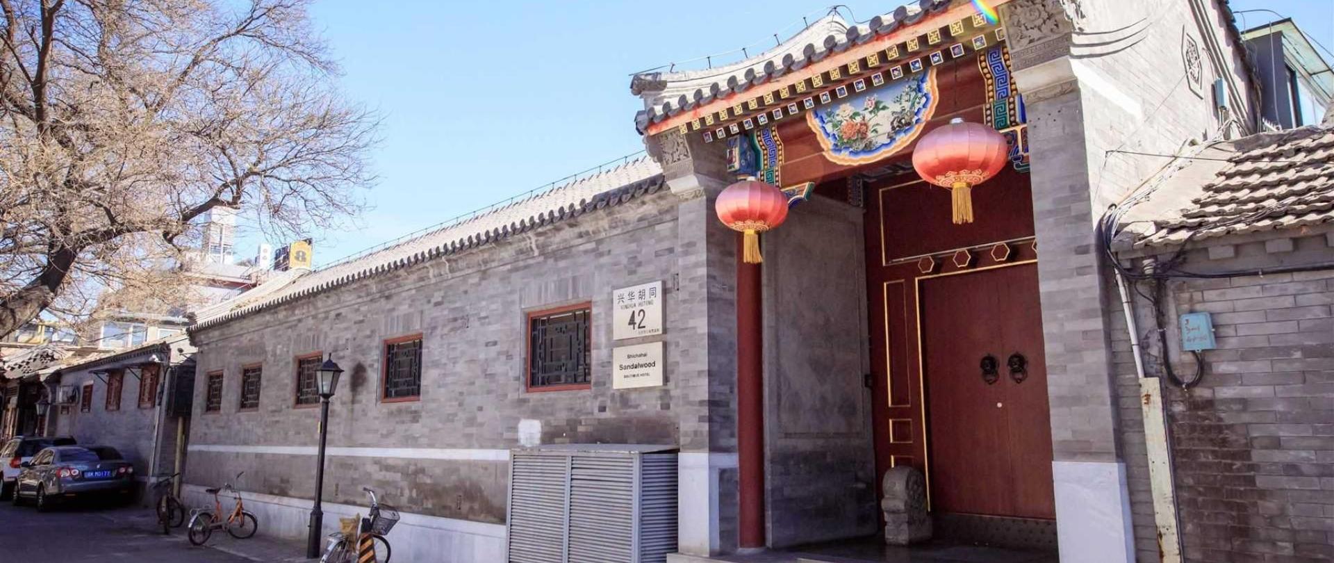 Shichahai Sandalwood Boutique Hotel Beijing