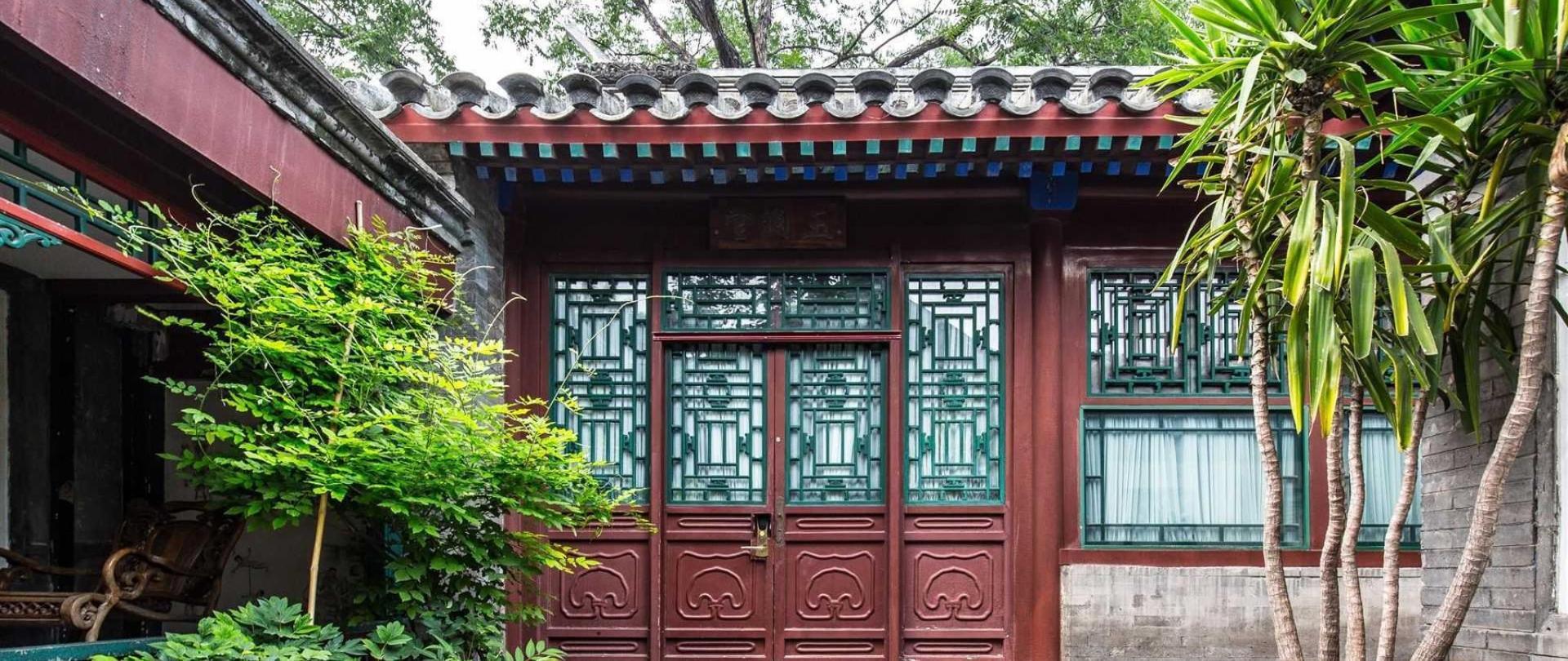 北京秦唐府客栈7号院