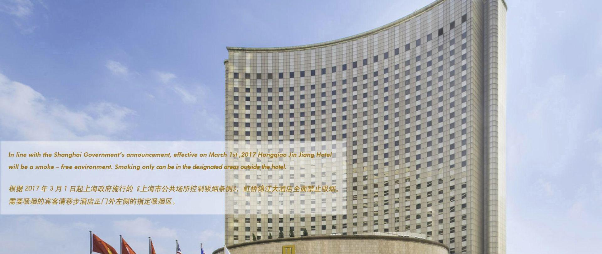 hongqiao-jin-jiang-hotel_shanghai.jpg