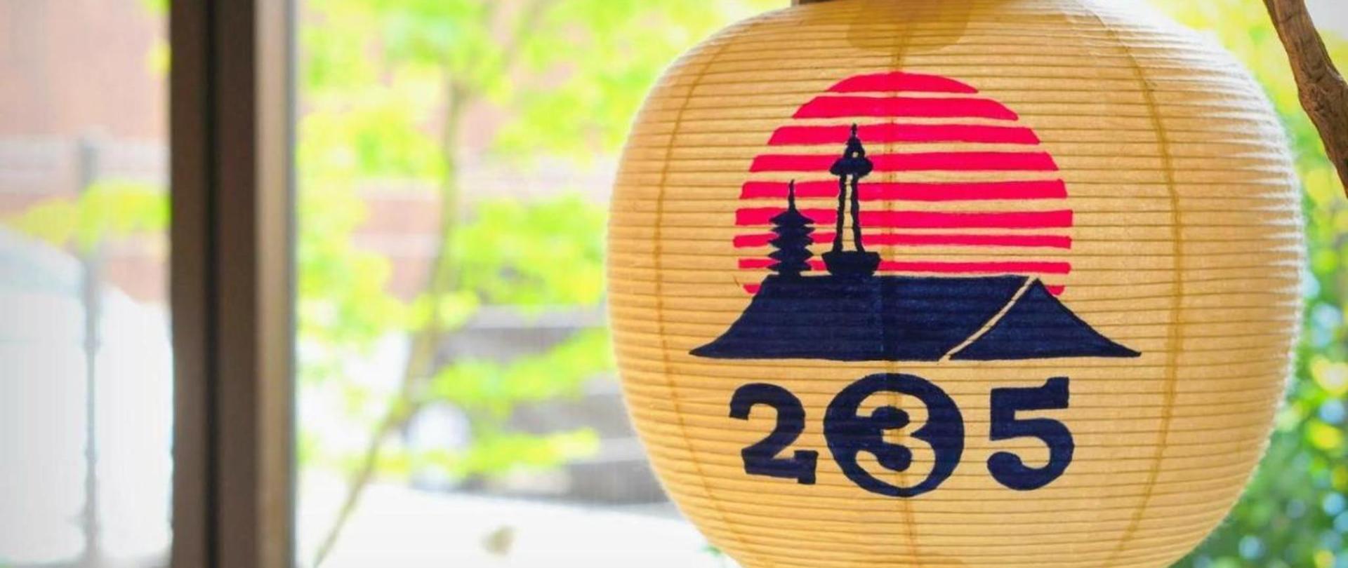 クリエイティブハウス235