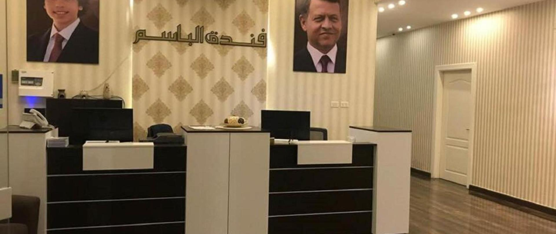 Al Basem Hotel