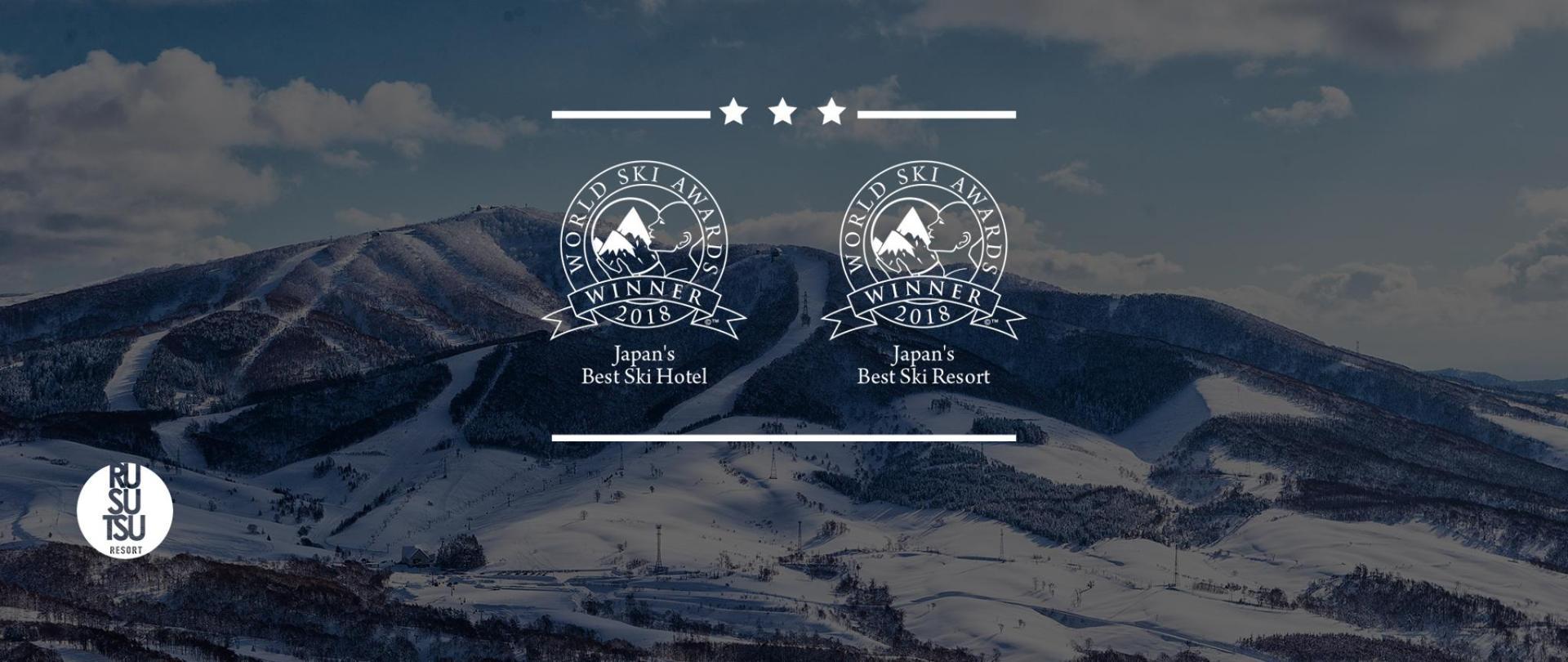 1-Winter_banner-20181119-SkiAwards.jpg