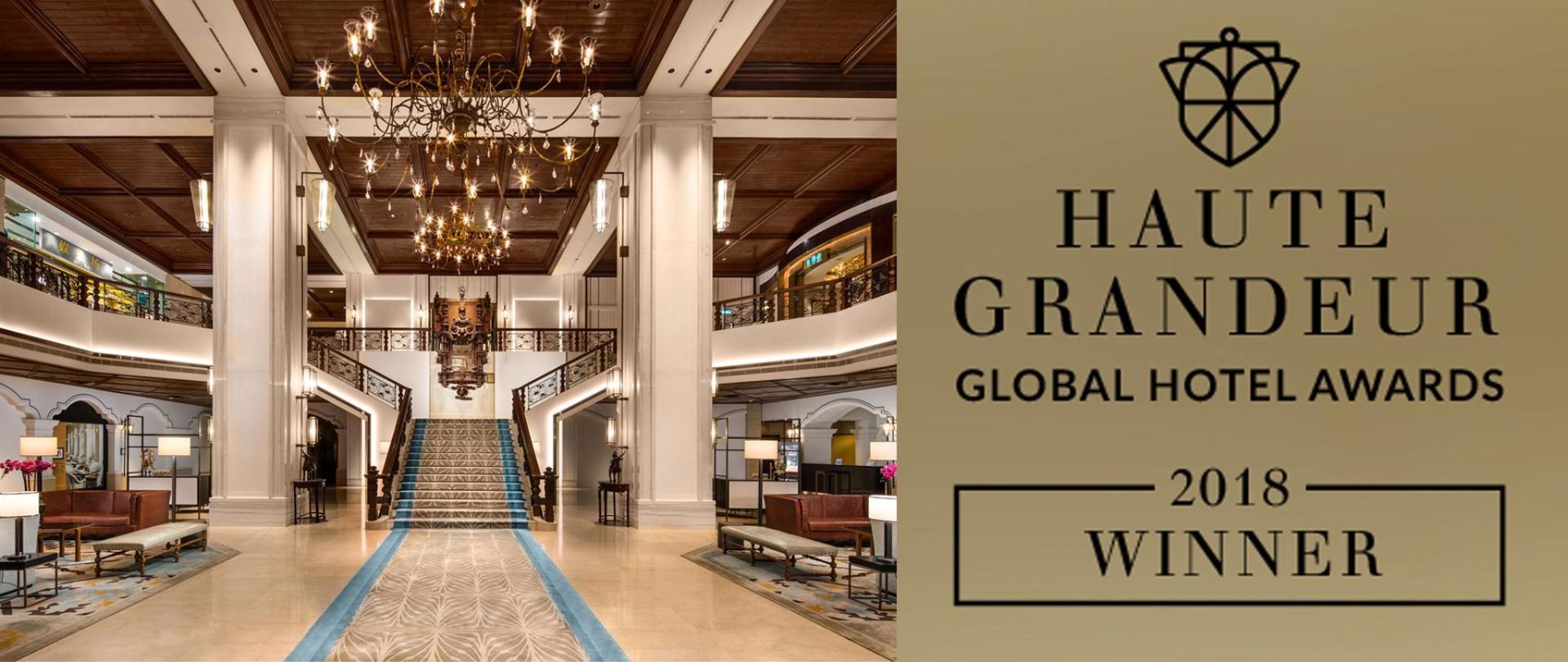 HG Award-banner copy.jpg