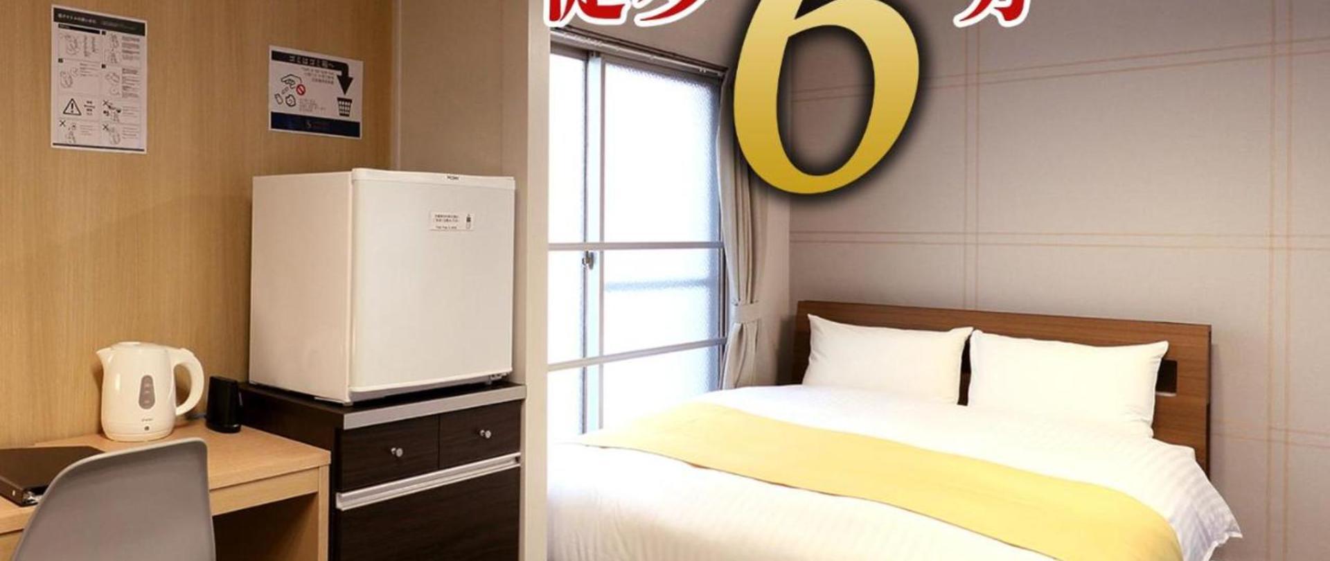 Smart Hotel Hakata 3