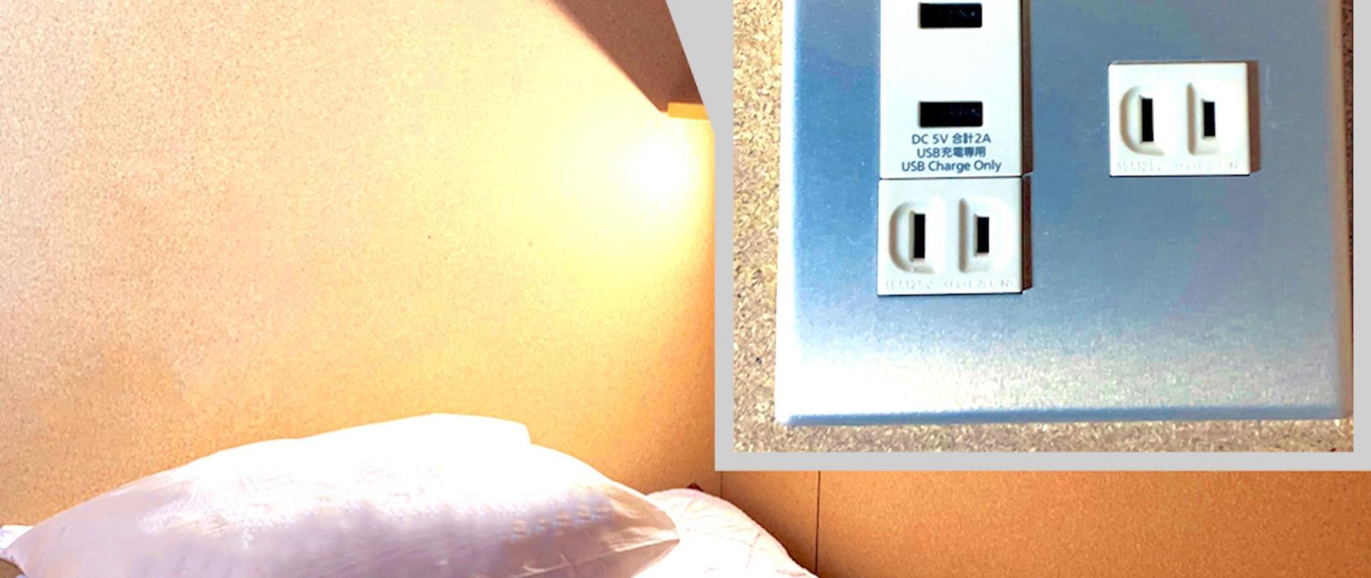 【ベッド】USBアップ.001.jpeg