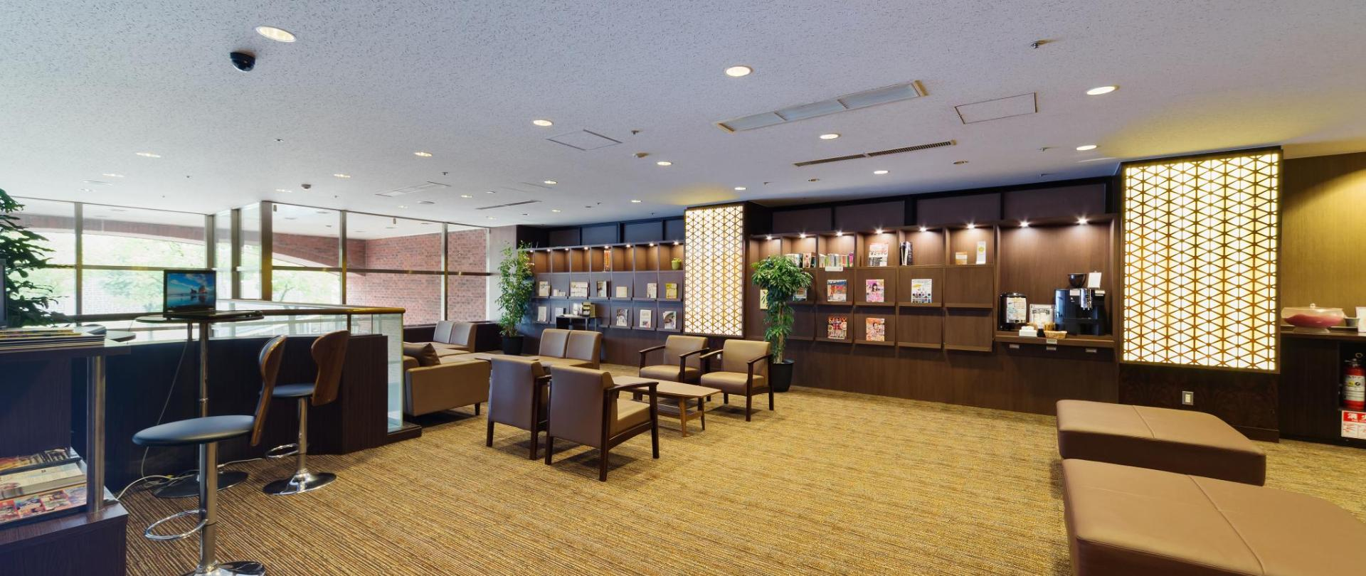 Hotel Wing International Nagoya
